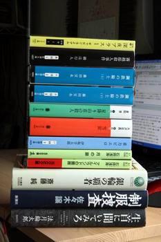 Books070913.JPG