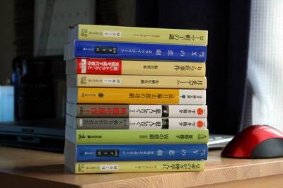 Books071030.JPG