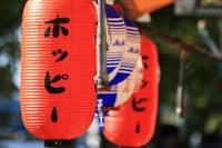 Kourakuen-c2.JPG
