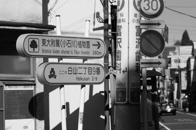 Kourakuen-m6.JPG