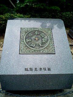 Nihonbashi3.jpg