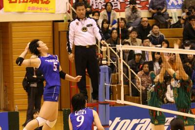 Oyama1.JPG