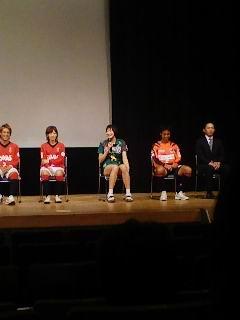 SportsSaitama2.JPG