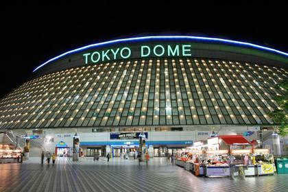 TokyoDome.JPG