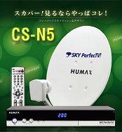 cs-n5.jpg