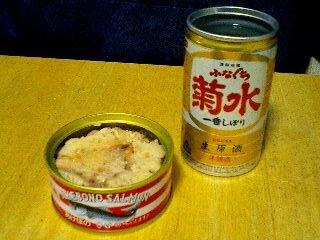 sake_salmon.JPG