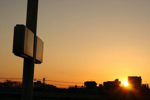 sunset2008.JPG
